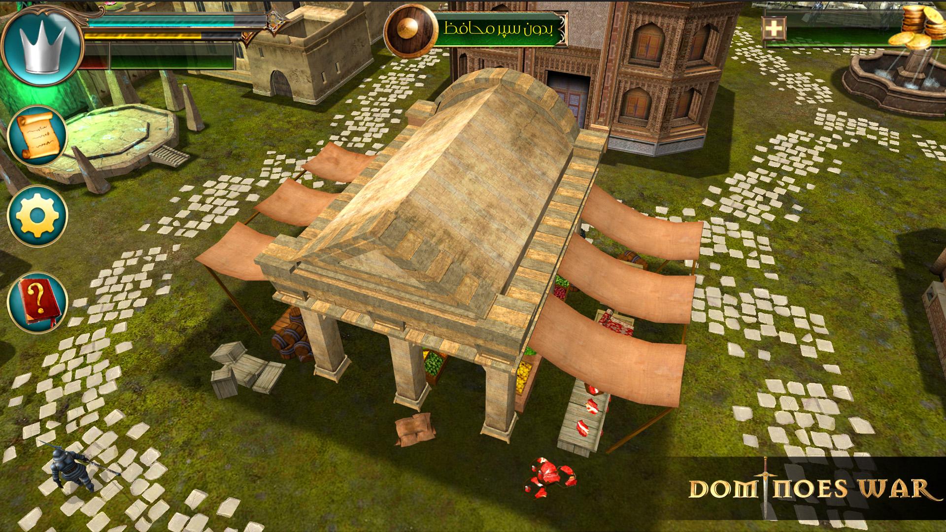 Dominoes War_1