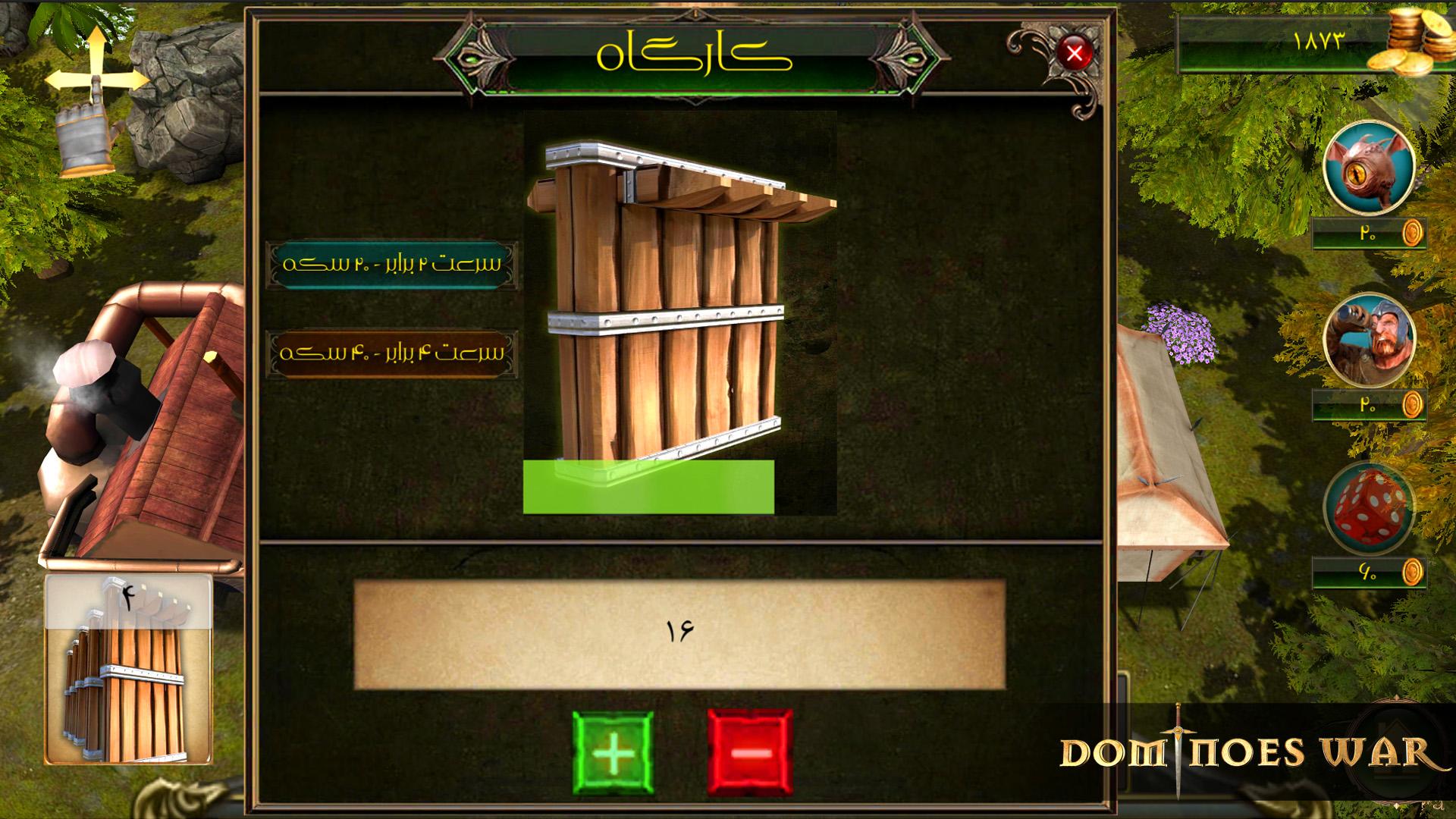 Dominoes War_16