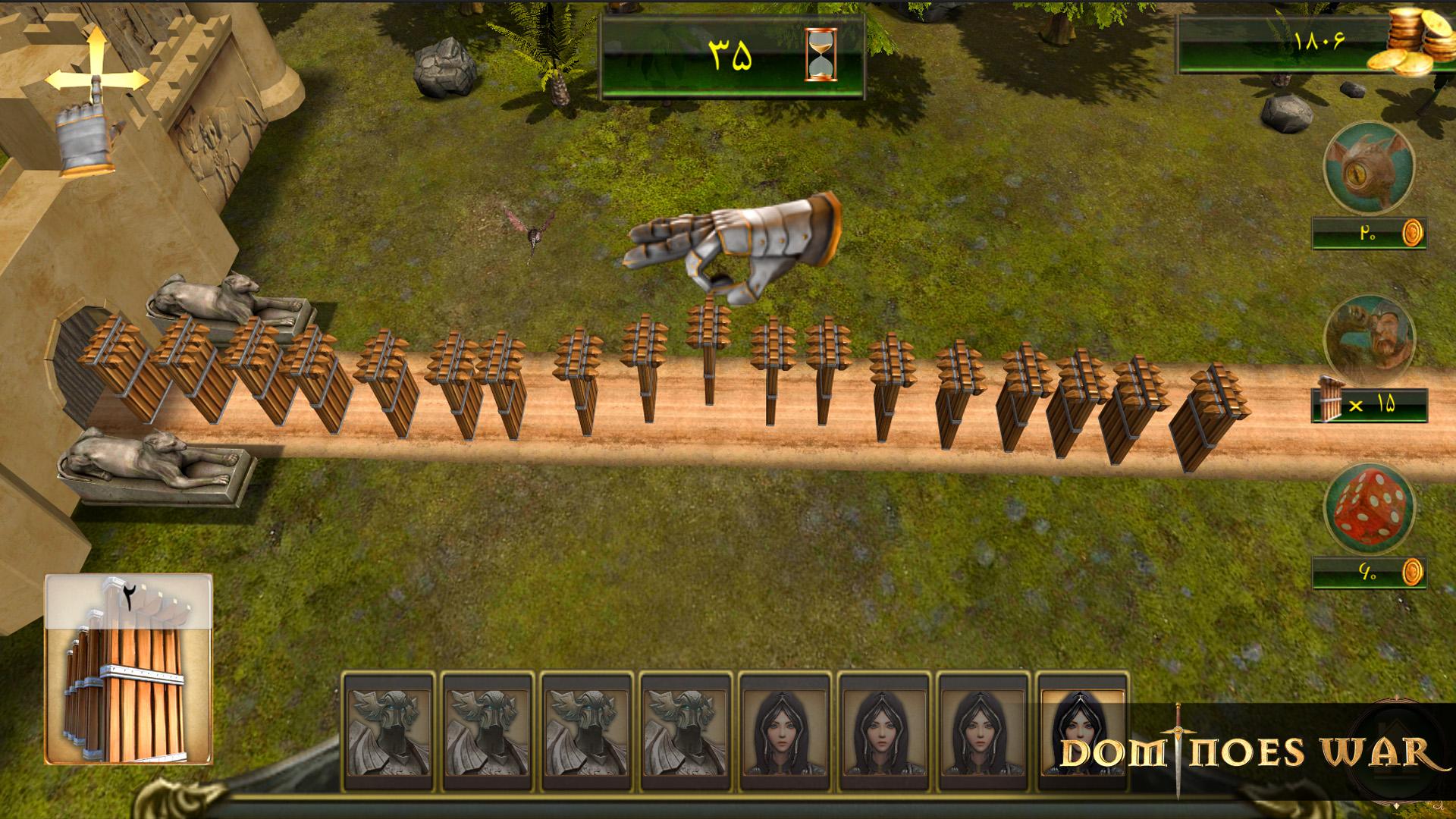 Dominoes War_19