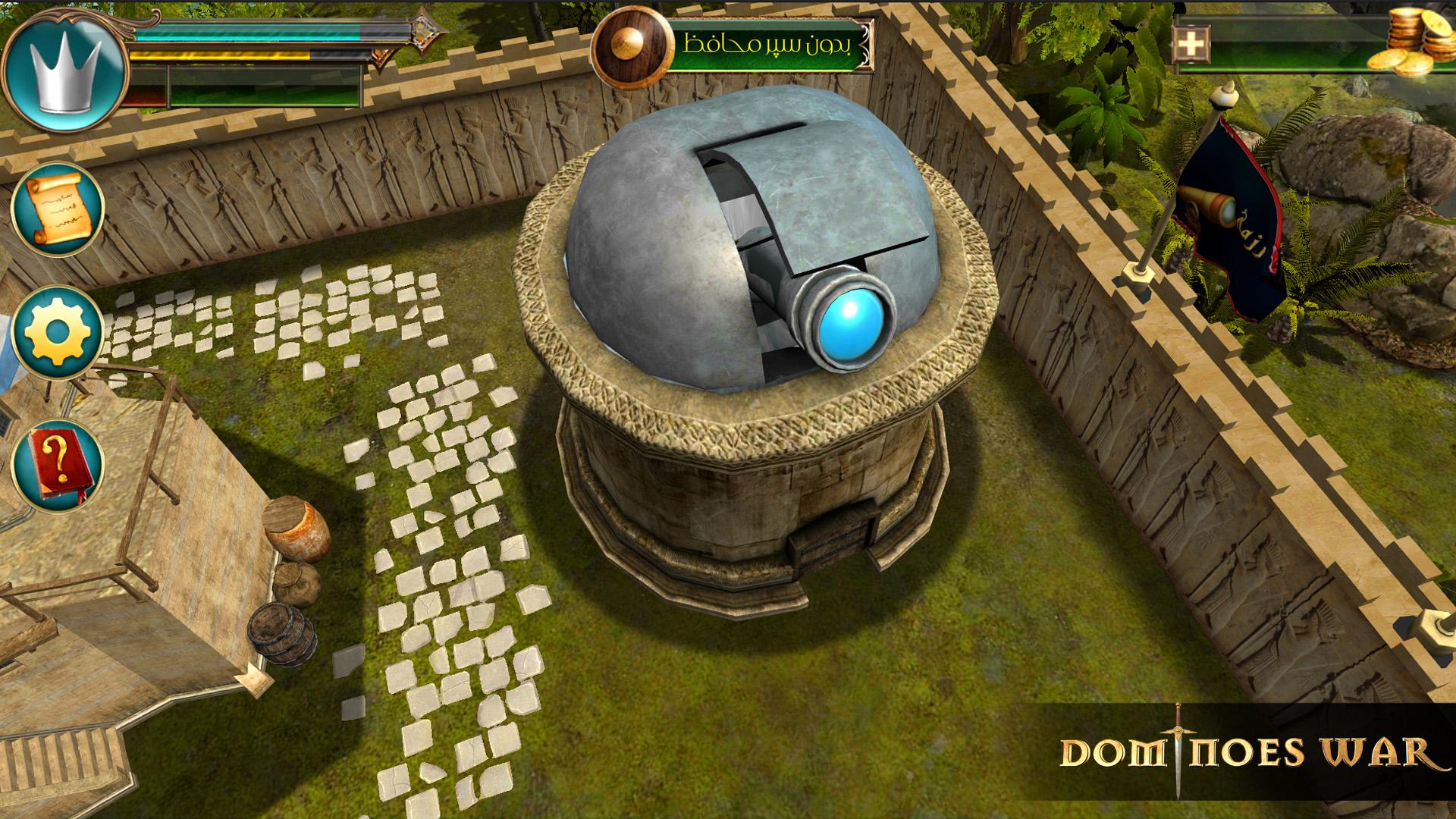 Dominoes War_2