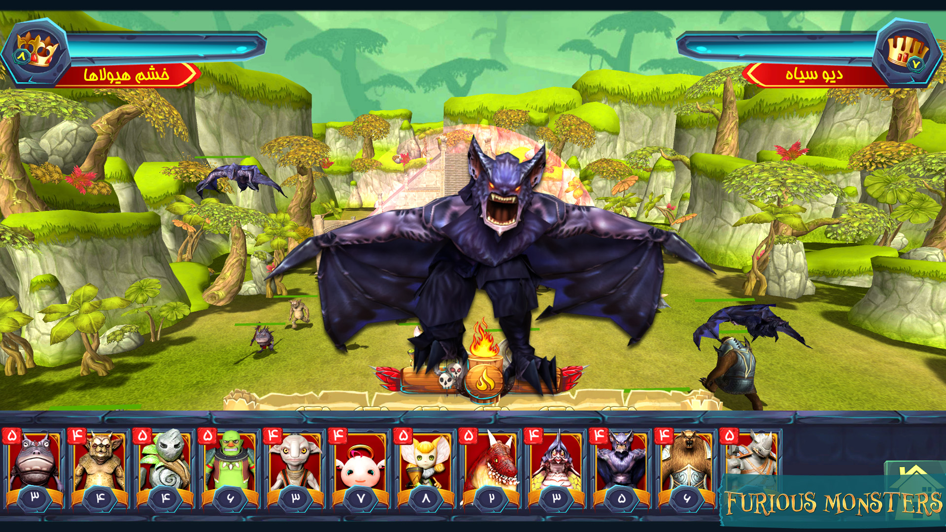 Furious Monsters_1
