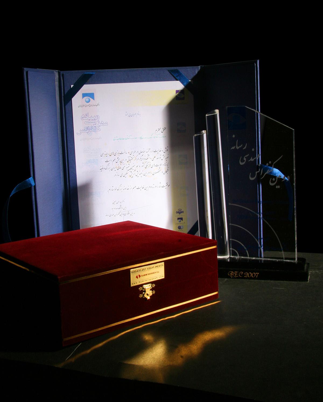 Hadi Beheshti Award 2_s